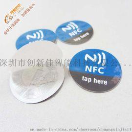 HF标签,RFID Tag,13.56M电子标签生产厂家,个性化定制-外销品质