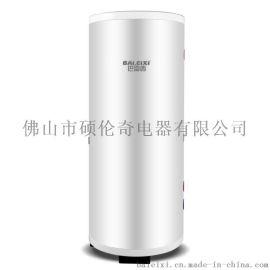巴雷西 商用120/150/200L升中央落地立式儲水式電熱水器美容發店