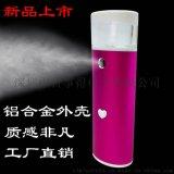 納米噴霧補水儀迷你加溼器充電寶美容噴霧機