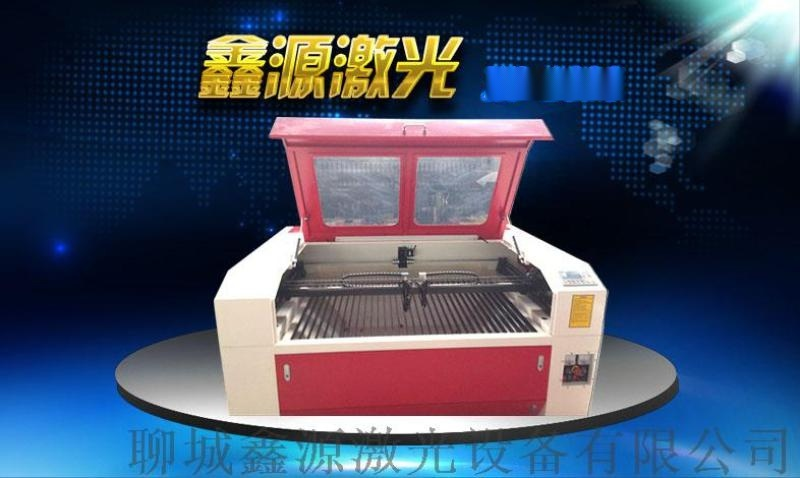 1390型廣告雕刻機亞克力切割機