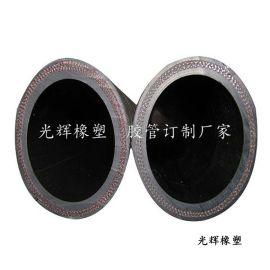 DN25mm 化工厂专用耐高温200℃蒸汽胶管