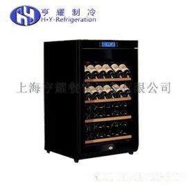 红酒保鲜展示柜,红酒储存展示柜,红酒珍藏展示柜,上海洋酒展示柜价格