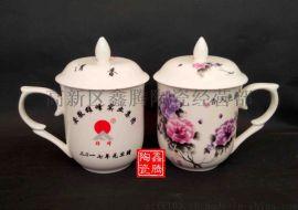 供应陶瓷茶杯 会议礼品茶杯 景德镇陶瓷厂