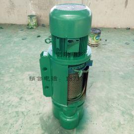 CD1型2t9m电动葫芦 河南卫华葫芦配件维修