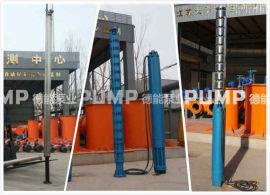 多级潜水泵厂家-高扬程多级潜水泵供应