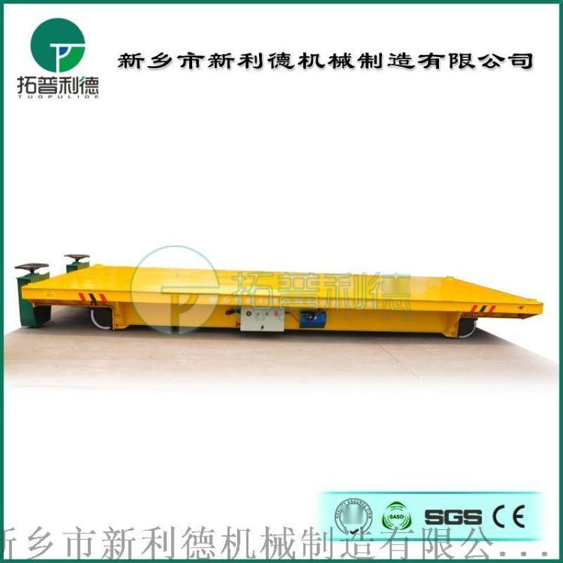自動化小車專業生產商KPX蓄電池軌道平車