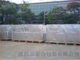 沙井重型设备木箱包装/南山附近木箱厂