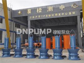 1000QHB-50潜水混流泵生产厂家