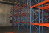 北京市重型货架生产厂家专业设计加工安装