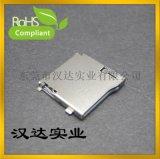 TF卡座 SD短體卡座 SIM卡座 外焊貼片 Micro SD 卡座連接器