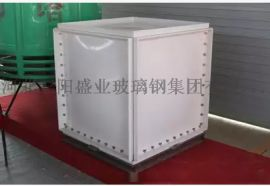 玻璃钢水箱SMC模压水箱搪瓷水箱不锈钢水箱
