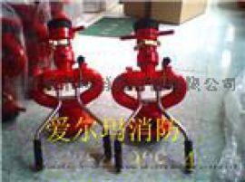 内蒙古厂家批发手动固定式防冻自泄型消防水炮流量可调PS30-50 3C认证 验报告型号价格
