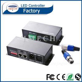 3/4路DMX512恒压解码器 PWM调光控制器 RGB 舞台灯光DMX控制器