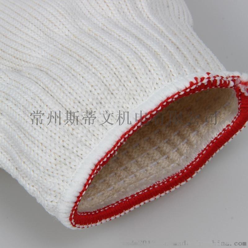 勞保手套 棉紗手套 尼龍手套線手套紗手套白手套批發防護手套防滑