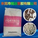 PPS 日本寶理 1130A64 低溢料 聚苯硫醚 玻纖增強級PPS