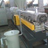 平行雙螺桿水冷拉條造粒機  雙階拉條造粒機生產廠家