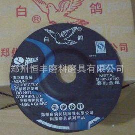 白鸽角磨片12580mm磨光片  树脂砂轮片钹型片