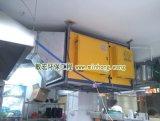 净化效率高 厨房油烟净化设备 饭堂油烟净化器
