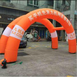 永旺彩票官方网站活动拱门连拱门设计定制配沙袋风机绳子按要求定做
