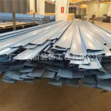 走廊吊頂水滴鋁掛片 定製150mm鋁垂片滴水天花