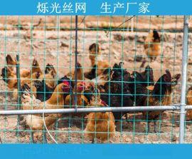 重庆散养鸡场网围栏 圈地围栏网 家禽围网厂家直销
