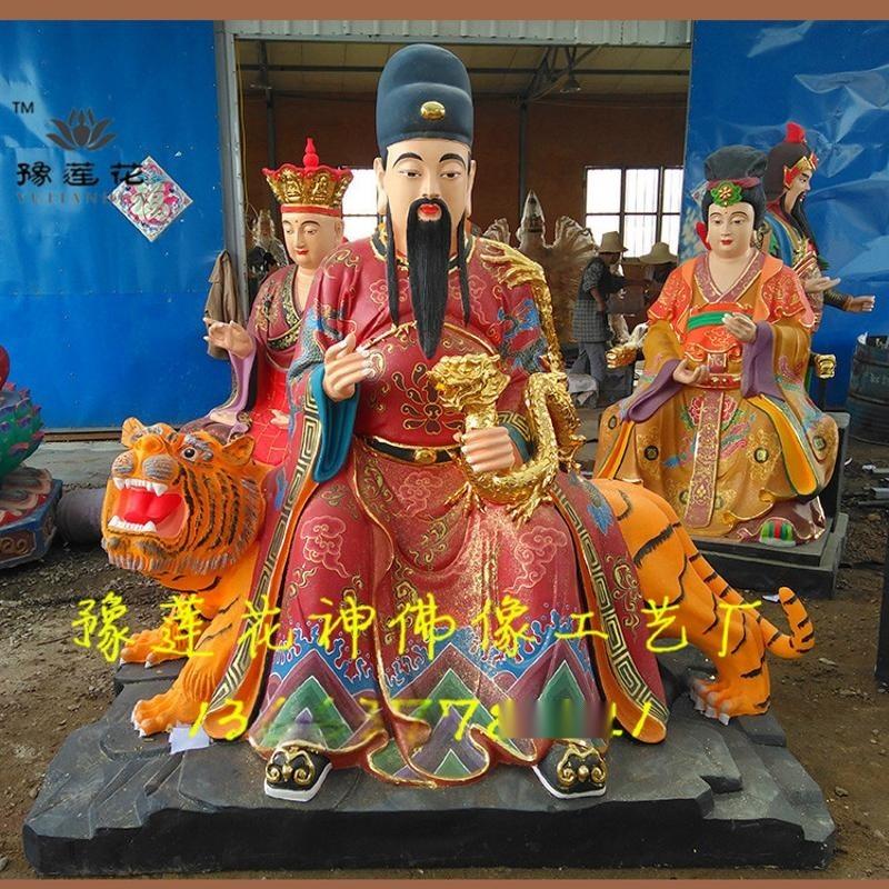 医圣张仲景塑像图药王菩萨佛像十大药王之首孙思邈、