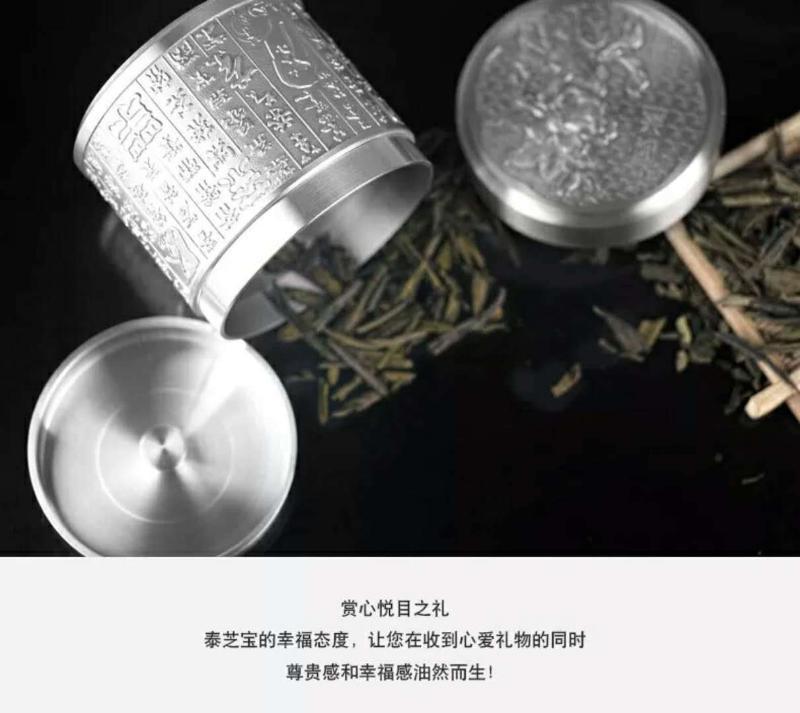 泰国锡器 百茶锡罐小巧精致 材质珍贵 适合爱茶人士
