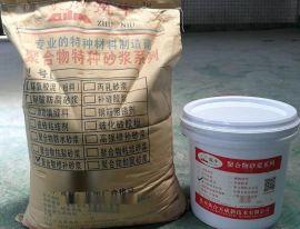 重庆道路填缝料厂家 地面伸缩缝填充