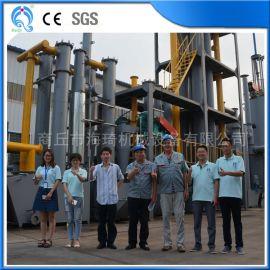 生物質氣化發電項目生物質能源發電農林廢棄物利用