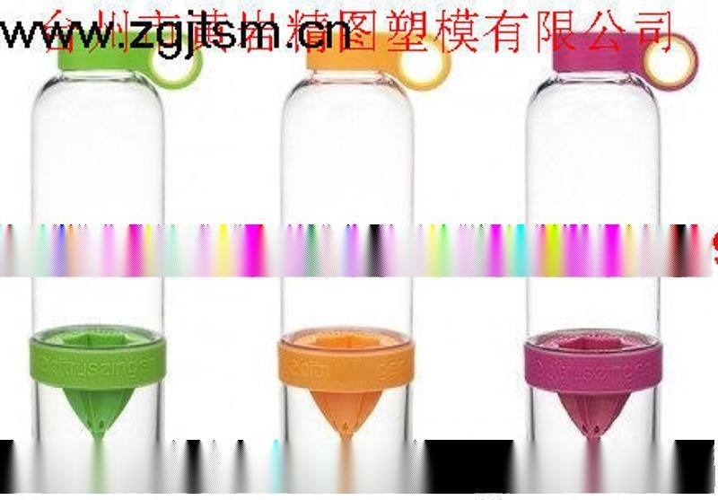 美国**榨汁杯模具专业生产儿童柠檬杯模具