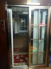 济南伟晨 液压电梯  导轨式升降货梯  家用电梯
