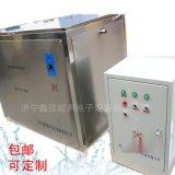 維修  超聲波汽車缸體、散熱器及零部件清洗機XC-2400