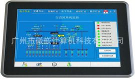厂家直销 9.7寸工业电容人机界面屏 工控一体机微型电脑 批发价格