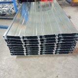 胜博 YX40-185-740型闭口式楼承板 结构建筑打灰模板 鞍钢Q345材质275g镀锌楼承板 300mpa楼承板