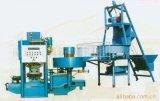 供應優質高效水磨石機,水磨石地磚機,江蘇水磨石地磚機.