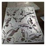 博物馆工程铝单板镂空雕花外墙氟碳铝单板造型