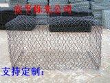 锌铝合金覆塑格宾网 镀高尔凡格宾网箱网笼