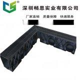 厂家定制 U形塑料排水沟 HDPE排水沟 树脂排水沟 排水沟盖板