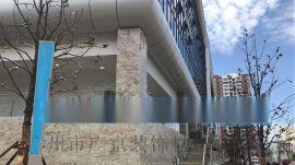 浙江造型铝单板外墙装饰-供应浙江异形铝单板