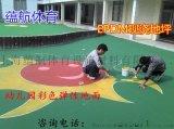 嘉兴塑胶地坪厂家-幼儿园塑胶地坪专业施工