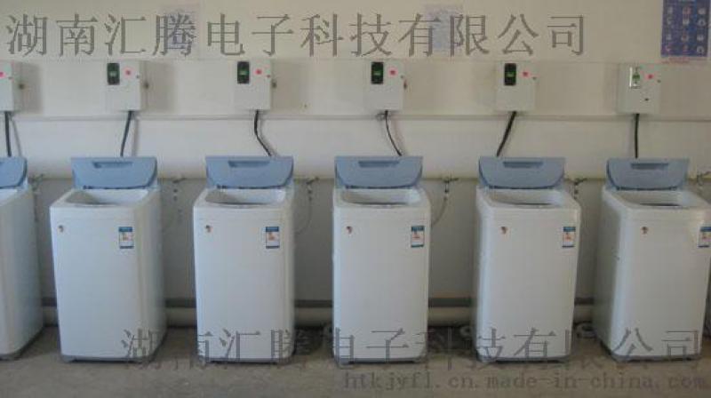 湖南永州投币洗衣机生产厂家w