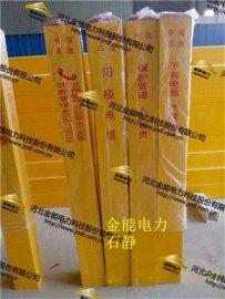 鹰潭管线埋设标志桩的标准!pvc塑钢管道标桩