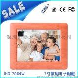 7寸多功能数码相框 电子相册数码相框 古风精美礼品新品上市