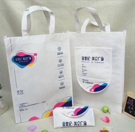 定制南宁折叠环保袋,无纺布购物袋,汽车促销资料手提袋印字,个性化定制