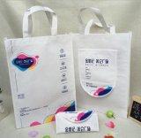 定製南寧摺疊環保袋,無紡布購物袋,汽車促銷資料手提袋印字,個性化定製