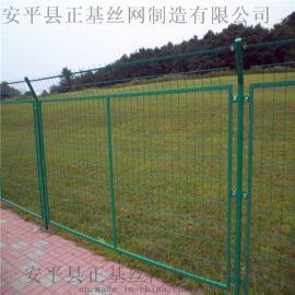 养殖围栏¥铁丝围栏网 养殖场荷兰网.隔离网厂家直销