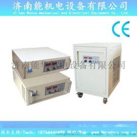 脉冲恒流恒压电源、脉冲电流源、脉冲试验电源