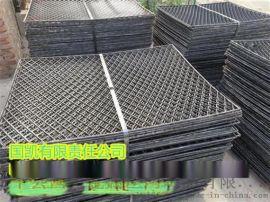 Q235碳钢喷塑钢板网