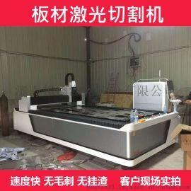 镀锌板硅钢板激光自动切割打孔 金属激光机2000w