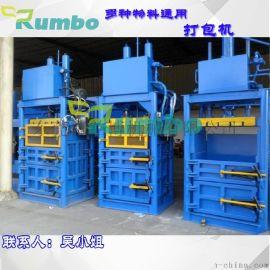 东莞打包机厂家 立式液压废纸打包机 边角料压缩机型号规格